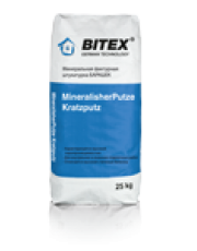 Штукатурка декоративная BITEX (барашек) MineralischerPUTZ 25 кг