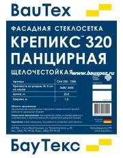 Стеклосетка панцирнаящелочестойкая Крепикс САУ-320 8,5х8,5 мм БауТекс ГОСТ