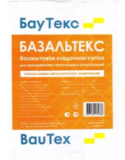 базальтовая кладочная сетка базальтекс 25х25 мм баутекс